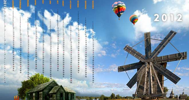 2012 Nice Windmill Calendar Landscape Photo