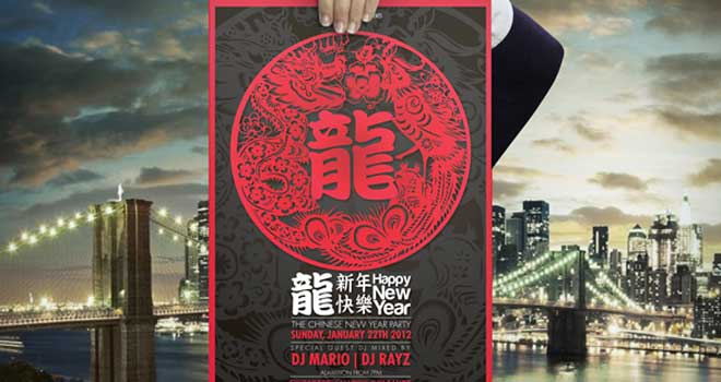 Chinese New Year Dragon Flyer 2012, ~Lemongraphic
