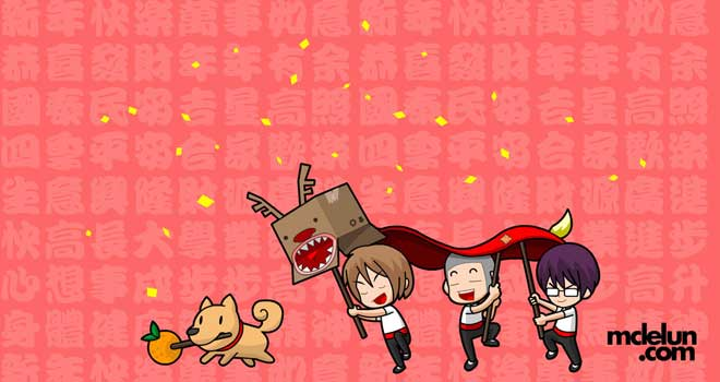 2012 Chinese New Year Wallpapers And Artworks Ninja Crunch