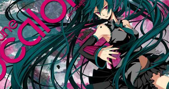 Vocaloid, Osamu
