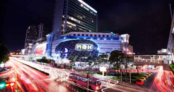 Bangkok Traffic, MBK Building by waiaung