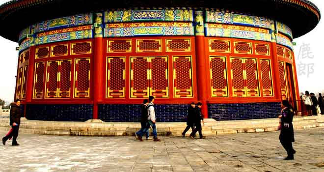 Temple Of Heaven by bKadokawa Shikarou
