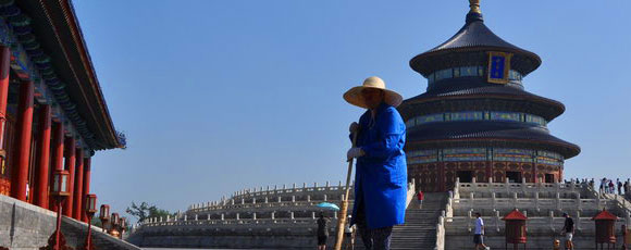 2Photography Asia: Temple Of Heaven