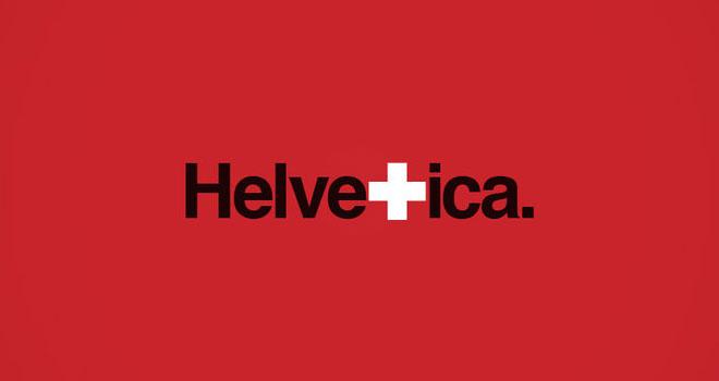 Helvetica by Kareem Magdi