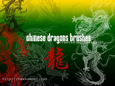 Free Photoshop Brushes: Chinese Dragons by hawksmont